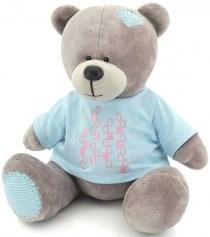 Мягкая игрушка Медведь топтыжкин - фото 4845