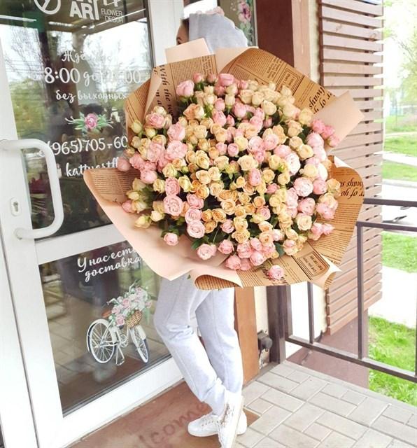 37 кустовых роз - фото 7963