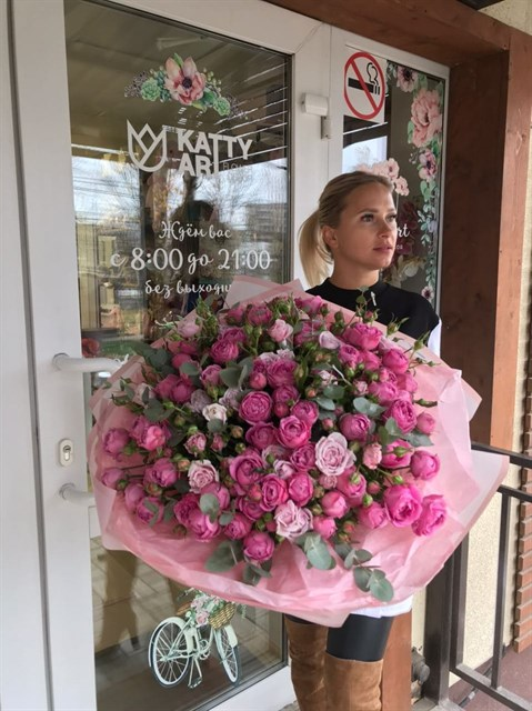Букет из 27 кустовых роз - фото 8760
