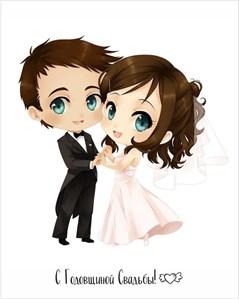 Свадебная открытка 5