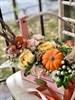 Осенняя нота - фото 8654