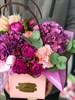 Малиновый цвет - фото 8682